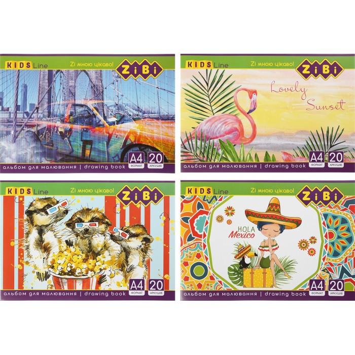 Альбом для малювання, А4, 20 аркушів, 120 г/м2, на скобі, KIDS Line /240/