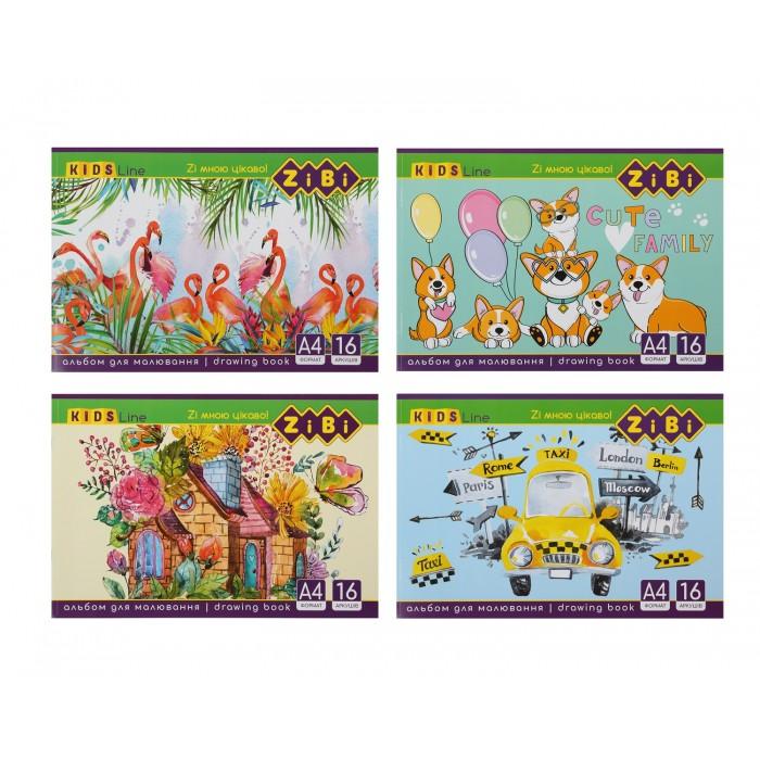 Альбом для малювання, А4, 16 аркушів, 120 г/м2, на скобі, KIDS Line /480/