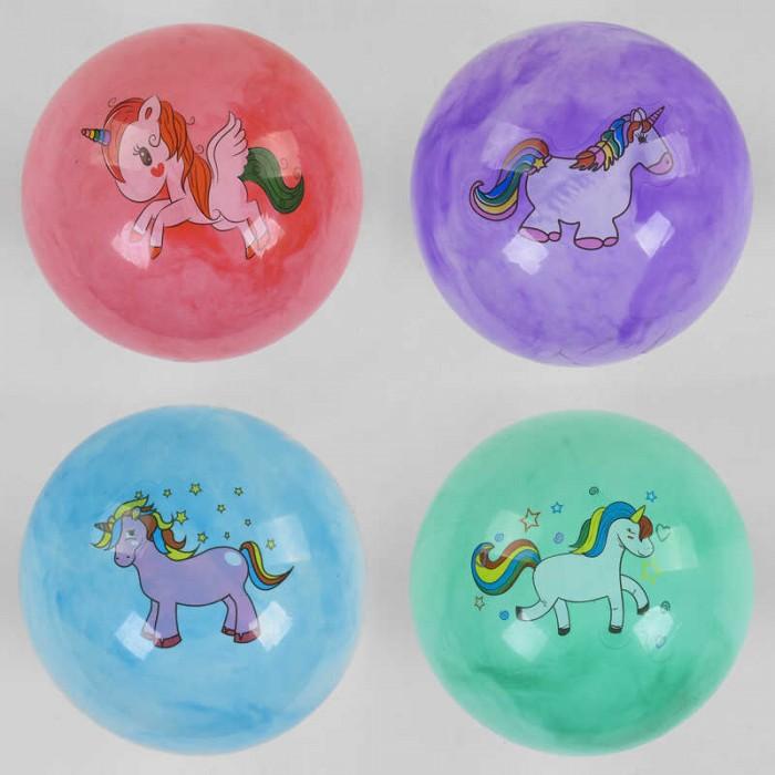 Мяч резиновый 4 вида, вес 60 грамм, размер 9``, перламутровый /300/