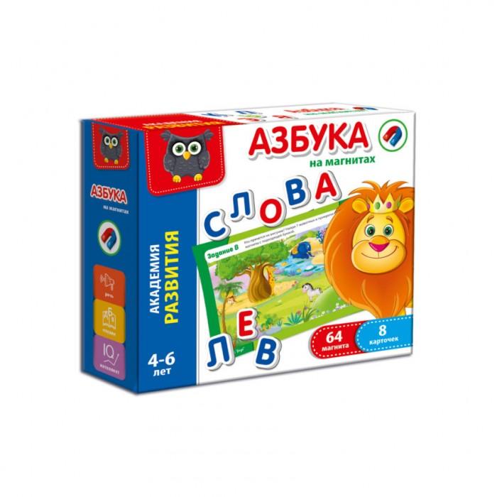 Азбука/Абетка на магнитах (рус/укр.) //
